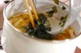 油揚げのみそ汁の作り方2