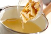 油揚げのみそ汁の作り方1