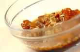 冷凍食品アレンジ! 鶏唐の甘酢浸しの作り方2