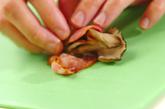 マイタケのベーコン巻きの作り方3