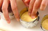 トロピカルチーズケーキの下準備1