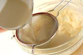 トロピカルチーズケーキの作り方5