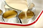 トロピカルチーズケーキの作り方7