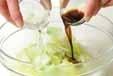 白菜の簡単おひたしの作り方1