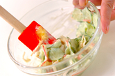ウオゼの塩焼きの作り方2