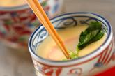 シンプル茶碗蒸しの作り方4