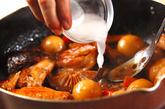 手羽先の煮物の作り方4