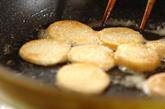大和芋のバターソテーの作り方2