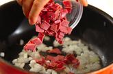 ローストビーフの炒飯の作り方3