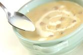 ヒヨコ豆入りコーンスープの作り方2