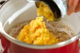 ヒヨコ豆入りコーンスープの作り方1