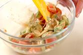 トマトとアボカドのサラダの作り方1