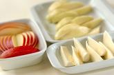 リンゴと洋梨のフレッシュキッシュの作り方5