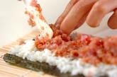 三色巻き寿司(恵方巻き)の作り方2