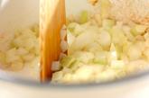 野菜たっぷりスープの作り方1