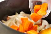 ジャガイモの豆乳煮の作り方1