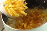 サワークリームのせポトフパスタの作り方2