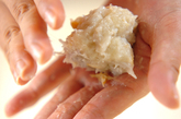 もちもち里芋団子の作り方2
