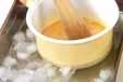 プルプルみかんの作り方2