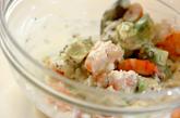 エビアボカドサラダの作り方3