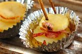 ポテトとベーコンのチーズ焼きの作り方3