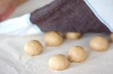 黒糖クルミパンの作り方4