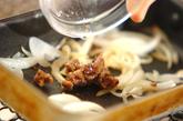 玉ネギとアンチョビの卵焼きの作り方2