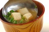玉ネギのみそ汁の作り方2