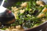 ホウレン草とホタテの炒め煮の作り方2