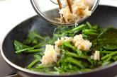 ホウレン草とホタテの炒め煮の作り方1