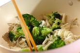 ブロッコリーと豆腐の塩炒めの作り方1