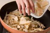牛肉のバジル炒めの作り方3