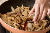 牛肉のバジル炒めの作り方4