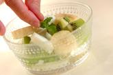 フルーツ杏仁豆腐の作り方3