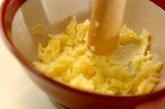 カリフラワーとジャガイモのマッシュの作り方2