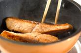鮭のジンジャー照り焼きの作り方1