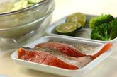 鮭のジンジャー照り焼きの下準備1