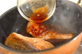 鮭のジンジャー照り焼きの作り方2