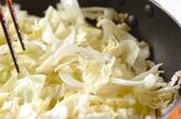 春雨のアンチョビサラダの作り方1