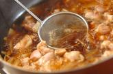 コロコロ鶏肉で親子丼の作り方1