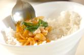 コロコロ鶏肉で親子丼の作り方3