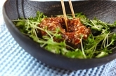 カツオのユッケサラダ風の作り方2