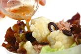 カリフラワーとツナのサラダの作り方2