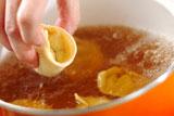 いろいろキノコ入り水餃子の作り方4
