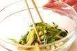 手巻き素麺の作り方1