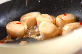 ホタテの酒蒸焼の作り方3