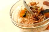 カボチャのマヨ和えの作り方2