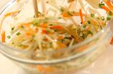 ジャガイモの酢の物の作り方2