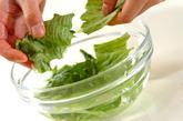 ささ身のサラダの作り方2