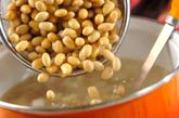 コロコロチキンのスープの作り方2